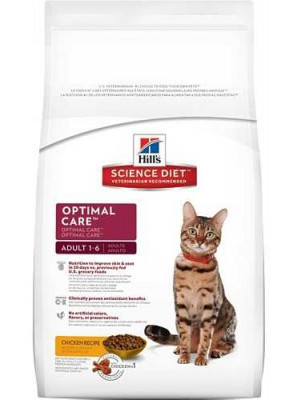 Science Diet Optimal Care 16 Lb Cat Food