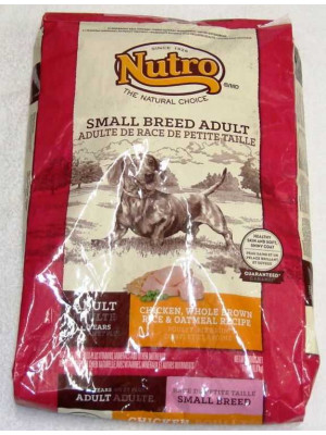 Nutro Small Breed Adult C/R/O 15 Lb