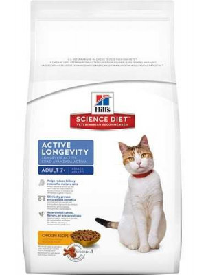 Science Diet Mature Adult Cat 16 Lb