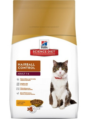 Science Diet Adult Hairball Control Cat Food 3.5Lb