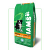 Feline Greenies Hairball Tuna Cat Treat