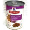 Science Diet Dog Savory Stew Beef & Veg 12oz Can