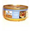 Nutro Max Cat Adult Oceanfish Can Cat Food
