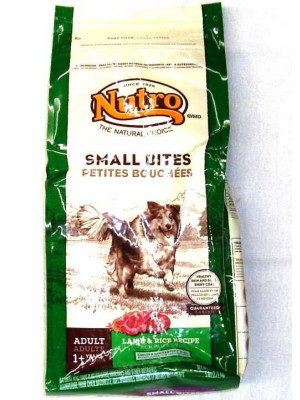 Nutro NC Small Bite Lamb Dog Food 5 Lb.