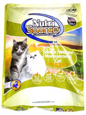 Nutri Source Senior/Light Cat Food 16 Lb.