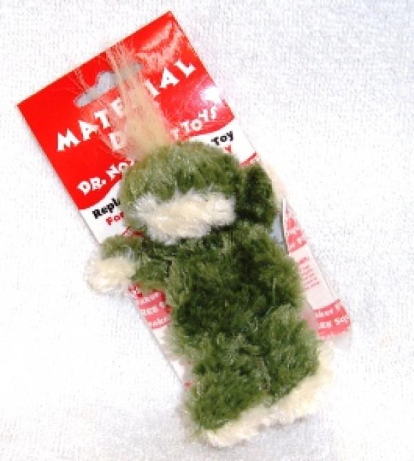 Kon  X Small Frog  Dog Toy