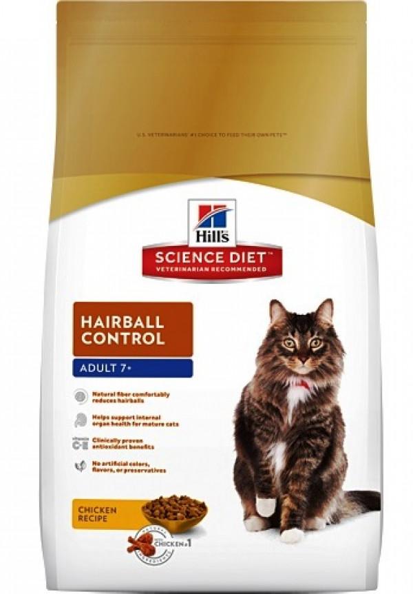 Science Diet Senior Hairball Control Cat Food