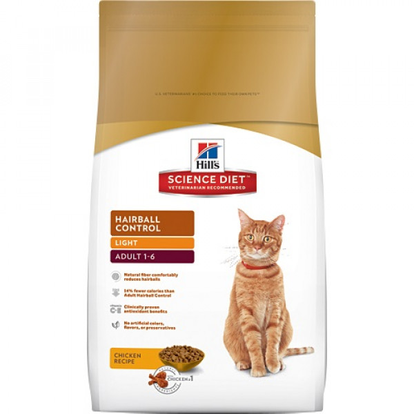 Science Diet Light Hairball Control Cat 7 Lb.